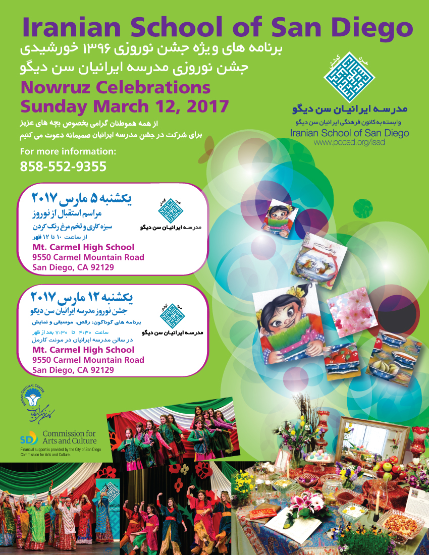 norooz celebration International nowruz day was proclaimed by the united nations general assembly, in its resolution a/res/64/253 of 2010, at the initiative of several countries that.